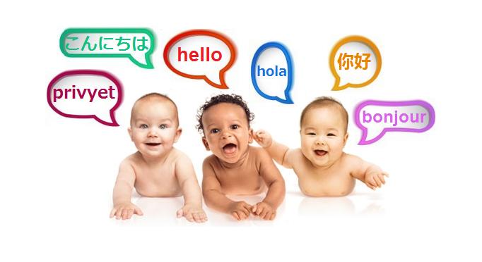 language babies